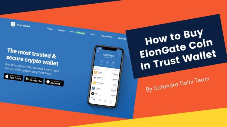 How to Buy ElonGate Coin In Trust Wallet